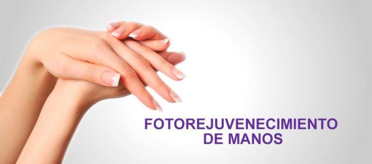 manicura en Granada fotorejuvenecimiento